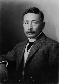 """Résultat de recherche d'images pour """"natsume soseki"""""""