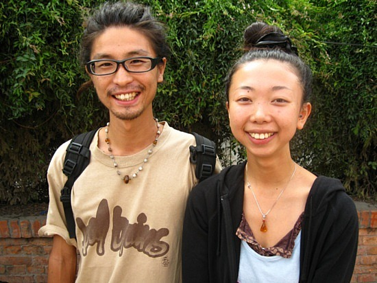 relationships in japan Glendale